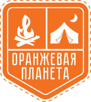 Logo_orange-e1525693281801